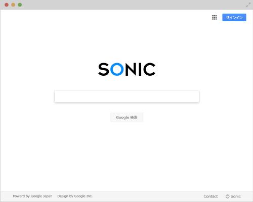 Sonic Information Gathering